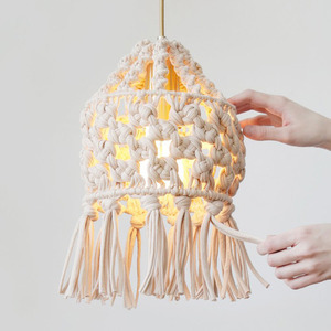 Ray Of Light Shade Kit
